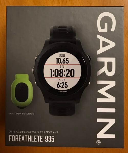 Garmin  Fore  Athlete (ガーミン フォア アスリート)935 使用レビュー